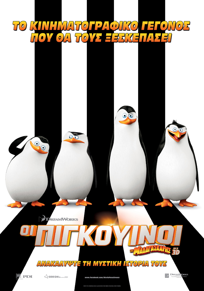 �� ���������� ��� ������������