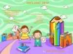 Kid's Stuff Swap - Εκδήλωση ανταλλαγής παιδικών ειδών στην Ακαδημία Πλάτωνος